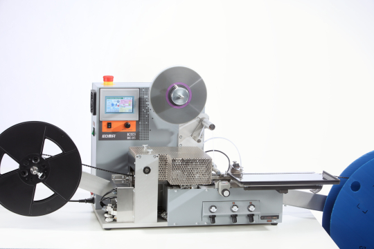 Taping machine BK-05